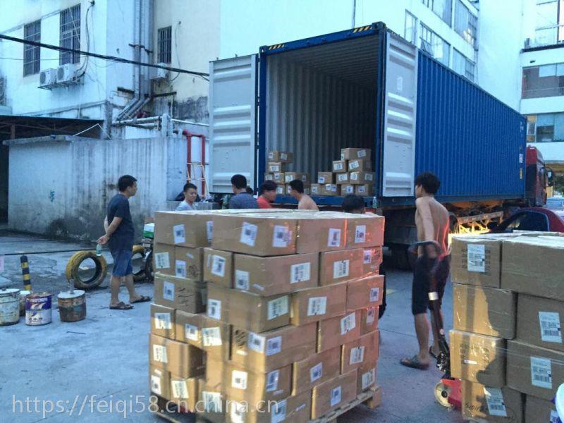 东莞家具厂想运家具去澳洲悉尼有 外国客户的订单