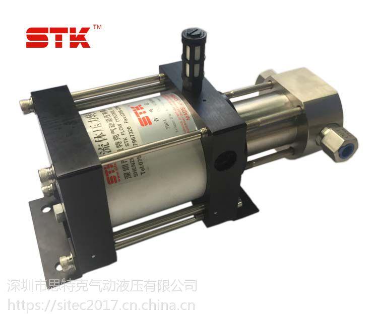 思特克STK XH04/XH06 气液增压泵 液体增压泵 水压测试泵