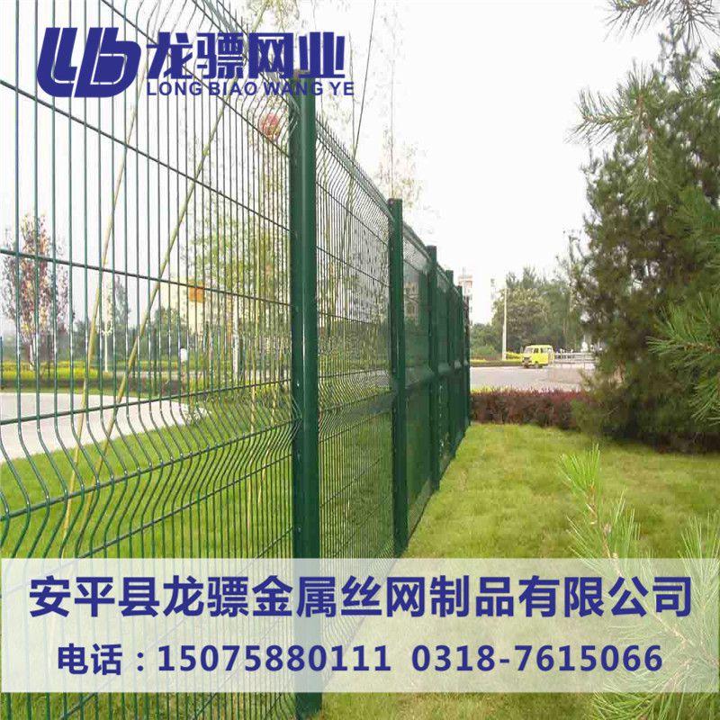 公路隔离栅 防护隔离栅 护栏网栏栅