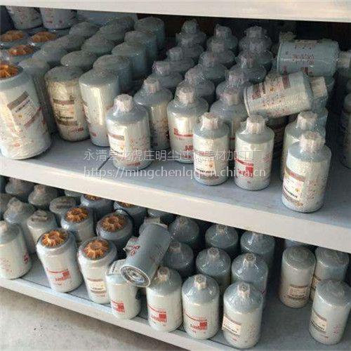WF2075弗列加滤芯永清县生产加工替代进口滤芯