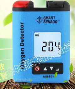 中西 氧气浓度检测仪库号:M37596 型号:AS8801
