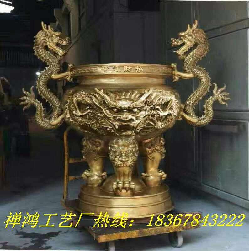 http://himg.china.cn/0/4_13_237774_794_800.jpg