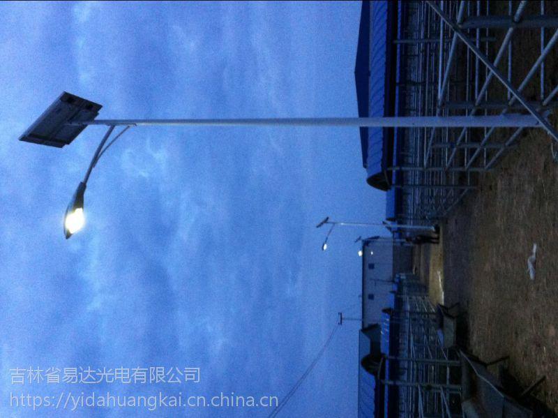 哈尔滨家用太阳能发电路灯