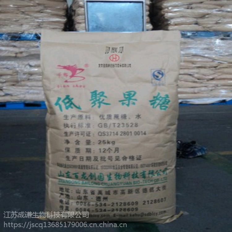 百龙 低聚果糖 现货供应
