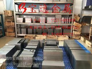 宝逸供应销售现货 HSP-42高速工具钢板 HSP-41高速工具钢棒 现货可切割热处理