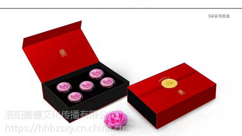 洛阳礼品包装、洛阳包装盒、洛阳包装盒生产商