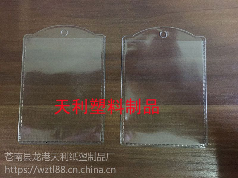 专业PVC吊牌袋定制 家具袋定制 包装袋定制 标签袋定制