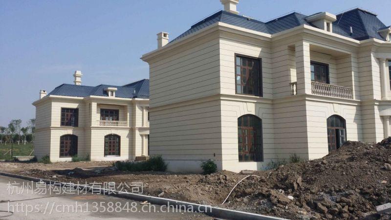 漳州市沥青瓦经销商18906810358
