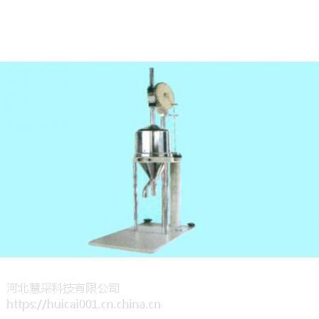安阳纸浆打浆度测试仪 高温卧式膨胀仪原装现货