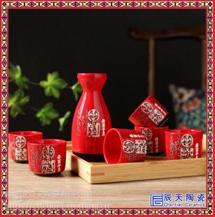仿古酒具加厚小酒杯传统复古清酒酒壶酒盅日式酒具套装宫廷杯