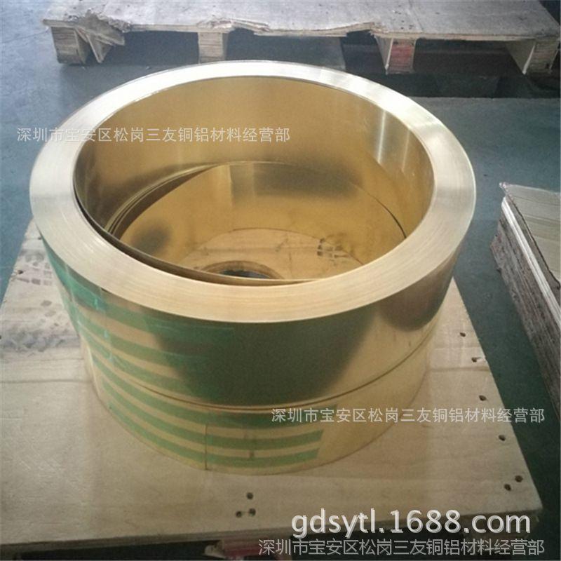 分条电镀0.5 0.6 0.7 0.8*305mm镀锡黄铜带 h65国标高精黄铜带