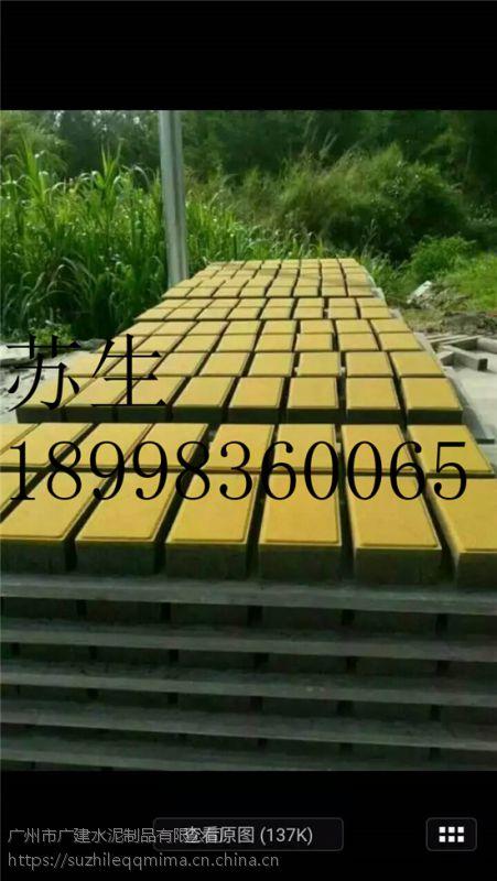 深圳建菱砖厂家