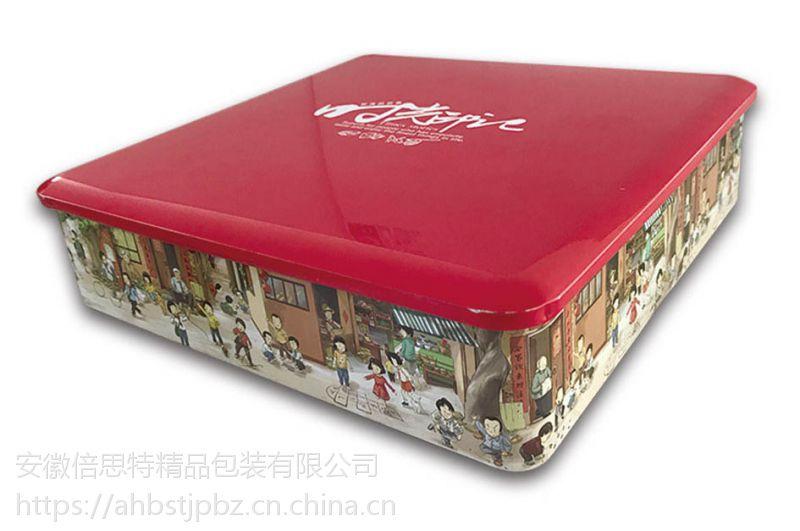 供应时光印记铁盒 月饼礼盒专业定制