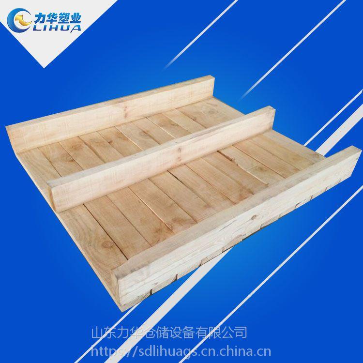 钛白粉出口木托盘 宁夏熏蒸托盘 可定制