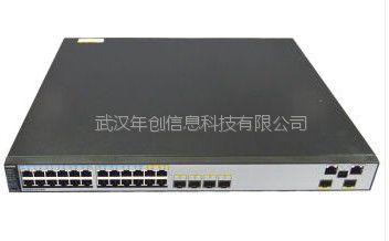 华为(Huawei)AC6605-26-PWR-32AP 无线AC控制器 含32授权