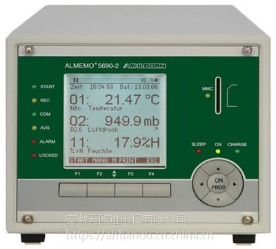 繁荣昌盛系列WIKA 压力变送器 UPT-20 0-0.4bar P#82088270