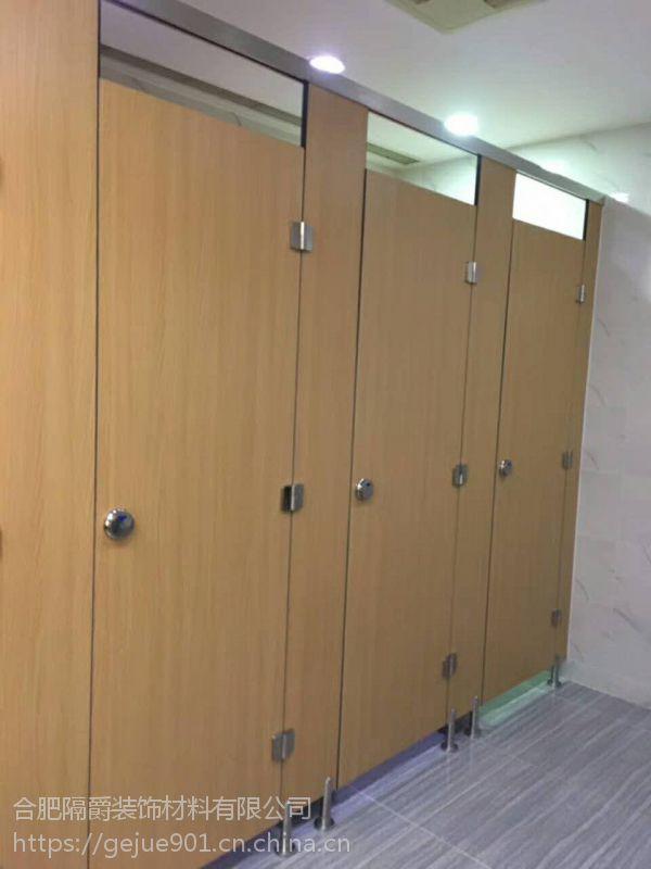 蚌埠公共卫生间隔断 防水板公厕挡板厂家直销