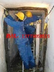 牡丹江市污水处理池止水带破裂堵漏公司