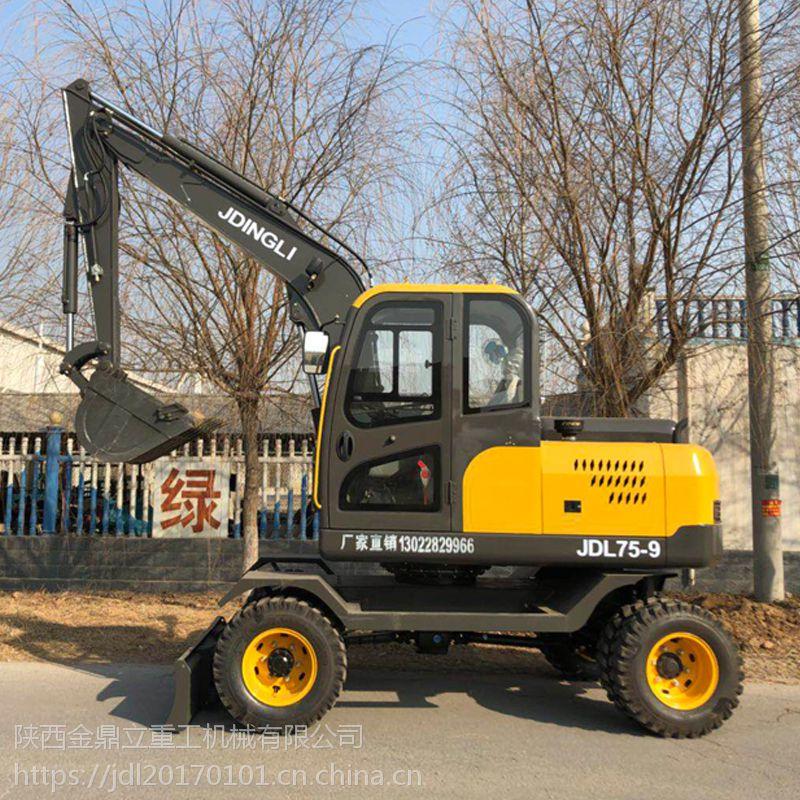 轮式挖掘机 JDL75-9 多功能轮式钩机 抓木机 金鼎立全新上市