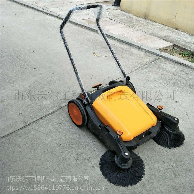 河南热销920型清洁设备小型扫地机多功能除尘设备大容量