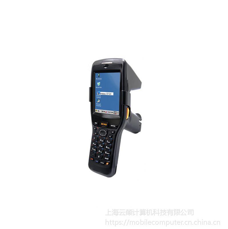 韩国富因特POINTMOBILE IU9060 UHF手持终端