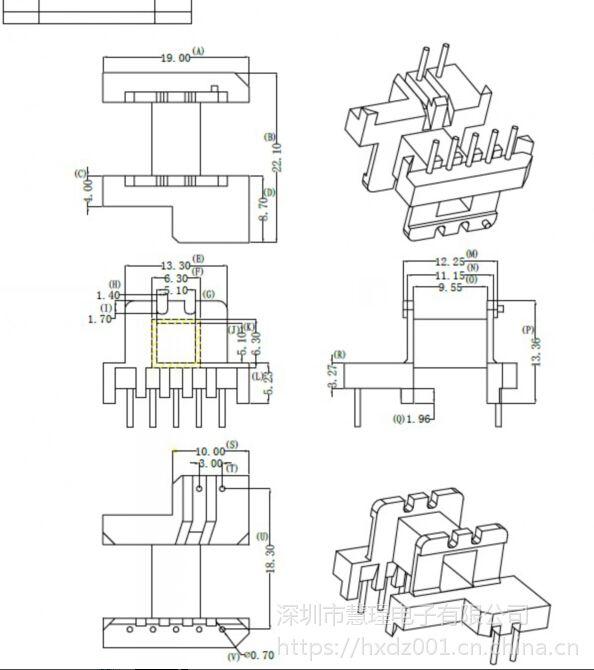 EE19高频变压器骨架 卧式5+2针 有配套磁芯销售 价格实惠