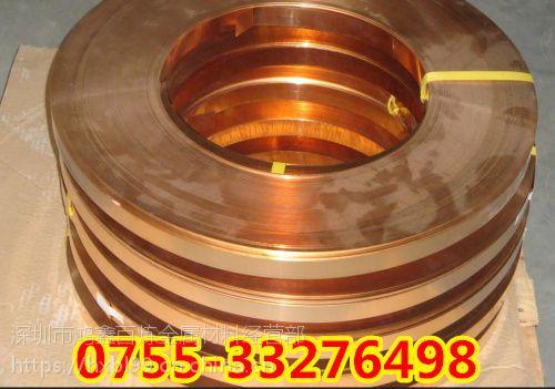 C95800铜板C95800铜带