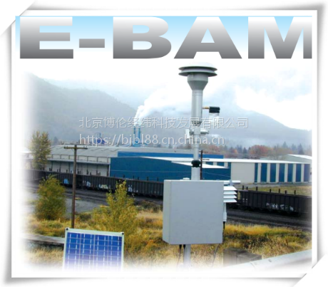 E-BAM便携式PM2.5监测仪