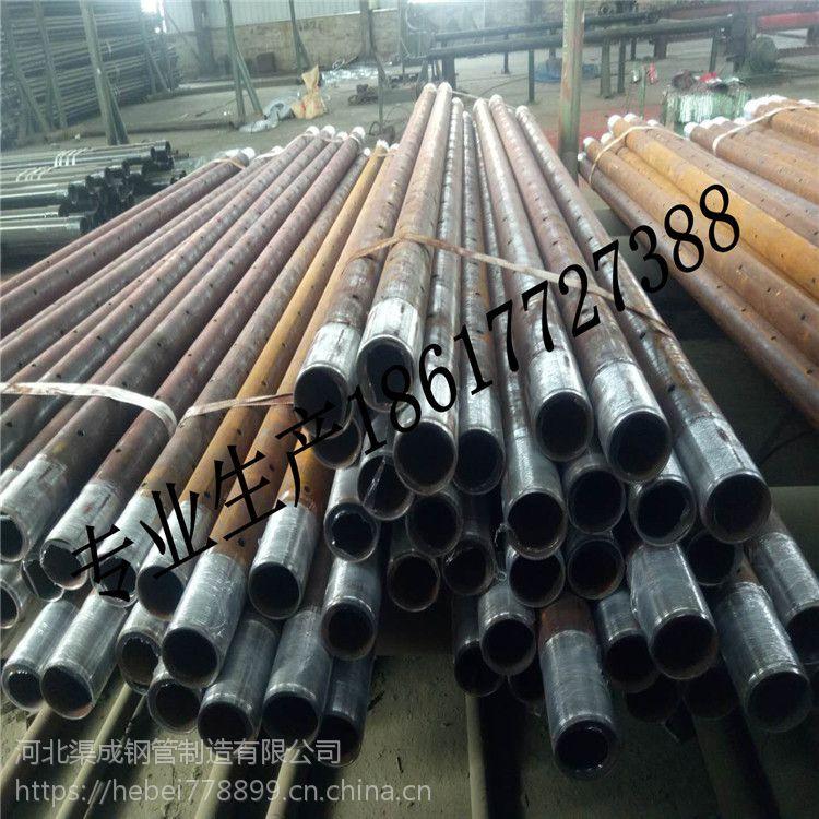 专业生产钢花管,质优价廉,批发订制河北渠成