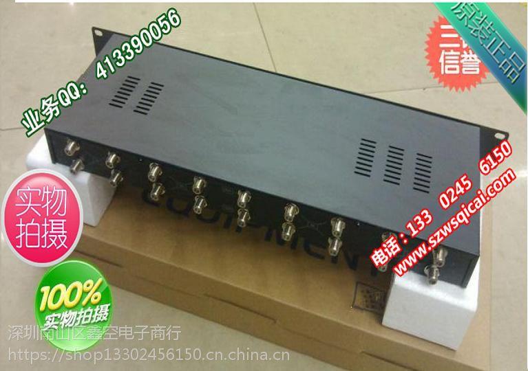雷虹(VS-16)16路无源混合器 雷虹十六有线电视系统信号混合器