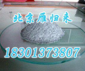 http://himg.china.cn/0/4_140_242998_288_240.jpg