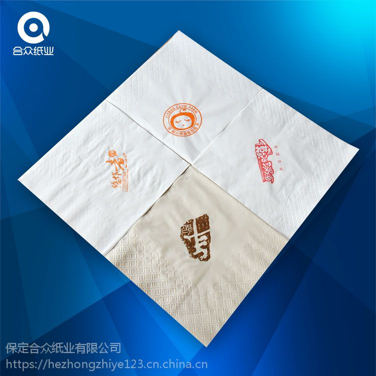 餐巾纸定制厂家 餐巾纸***新批发价格