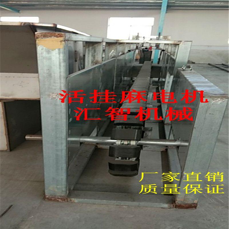 hgmdj-600猪屠宰设备活挂麻电机托胸麻电机供应商