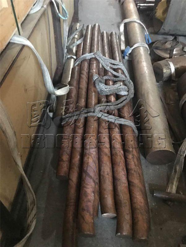 铜镍棒 C70600铜镍棒厂家 能切割 好下料
