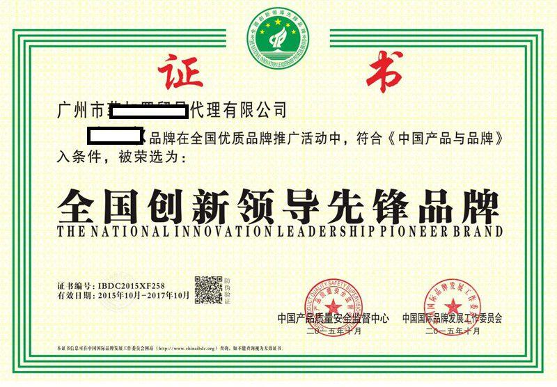 http://himg.china.cn/0/4_141_1042031_800_556.jpg