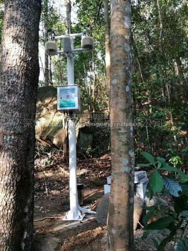 碧如蓝森林火险气象灾害一体式监测设备