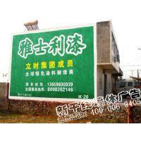 武汉蔡甸乡镇户外墙体广告喷绘制作***专业