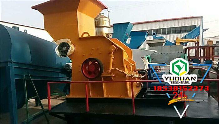 金属粉碎机订做 金属粉碎机特点 郑州生产厂家