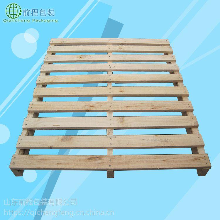 木托盘生产线 聊城熏蒸托盘 可定制