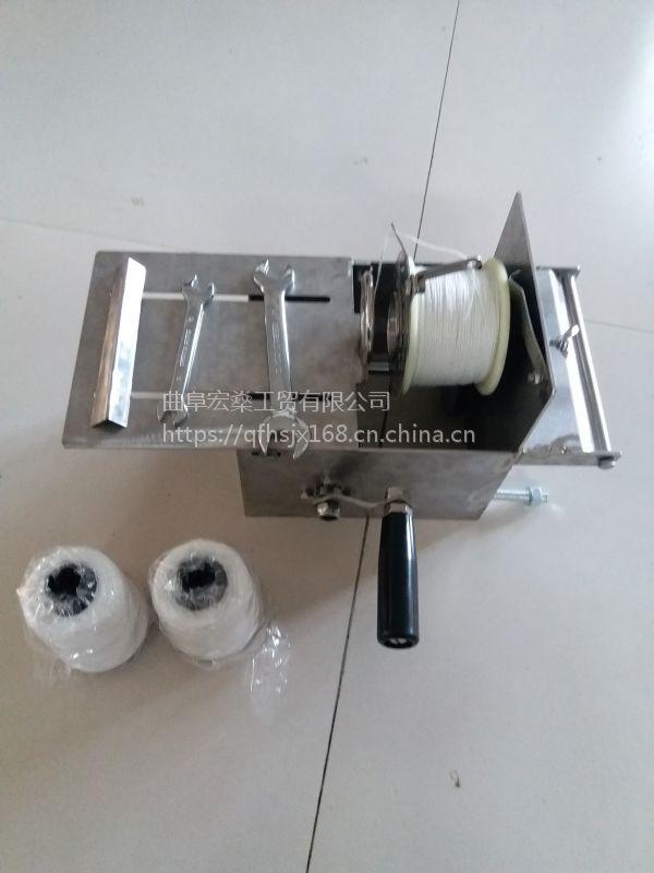 宏燊制作香肠猪肠腊肠加工设备 电动商用香肠扎线机