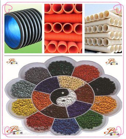 厂家定制pa波纹管色母粒 抗老化母料 塑料管pp色母 挤出专用