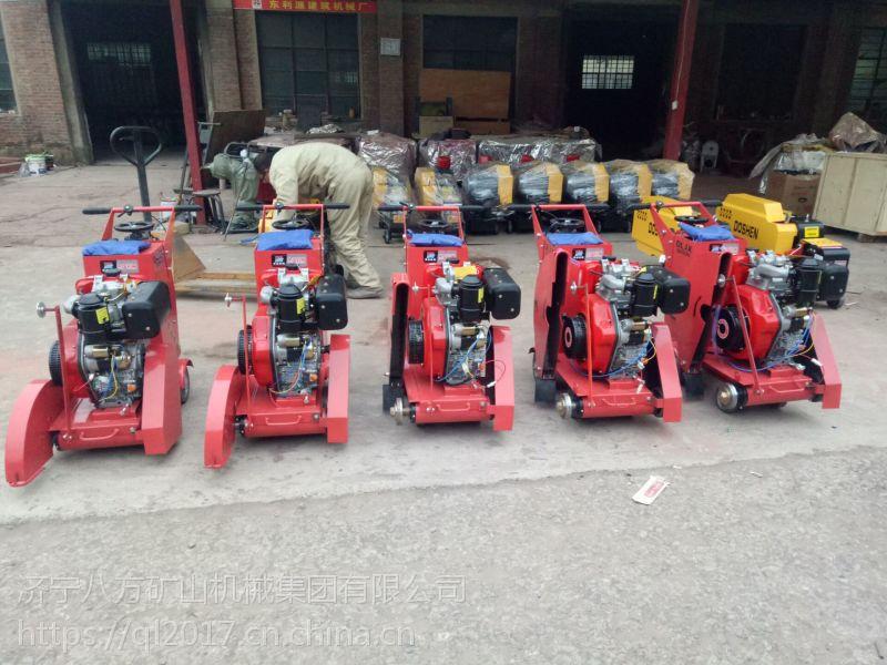 柴油马路切线机厂家 500型混凝土切割机 小型路面切割机型号 马路切割机是道路维护建设的一种工具,主
