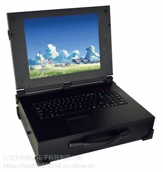 便携式工控机:TEC-2516S-I5S