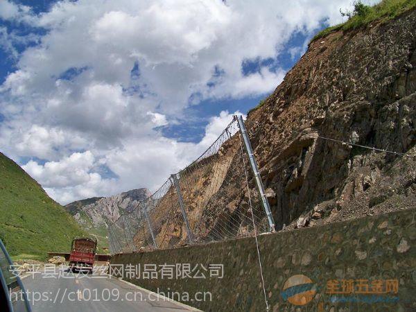 山体隧道防护网.被动防护网爬坡.主动网包山网