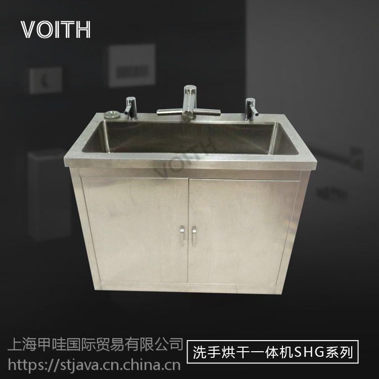 深圳福伊特洁净室洗手消毒器烘干一体机 SHG2系列幼儿园洗手曹烘干机 不锈钢水槽一体机