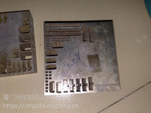 泉州硬质合金模具,板材,顶锤回收,长期上门收购