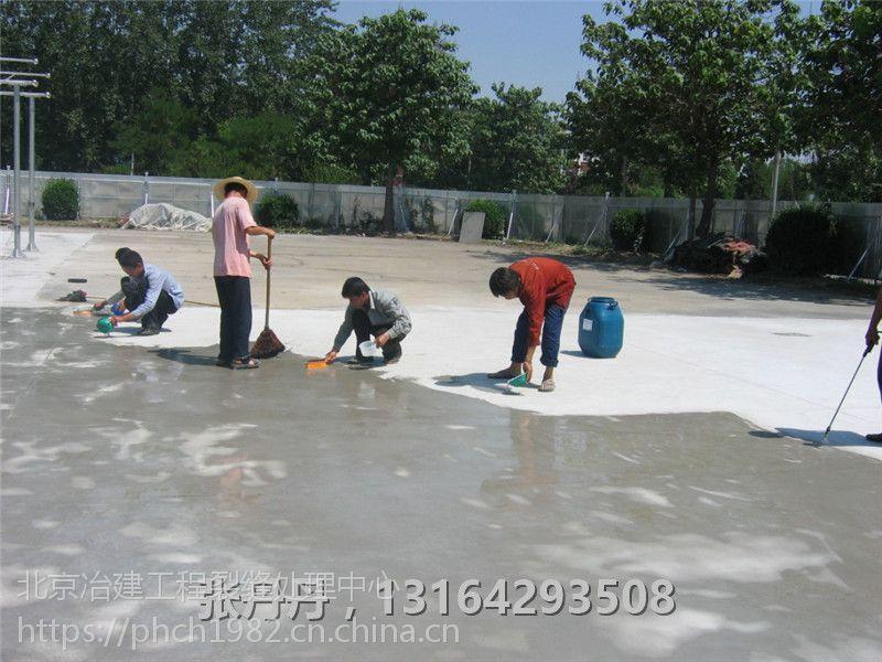 墙面起砂处理办法 工程师
