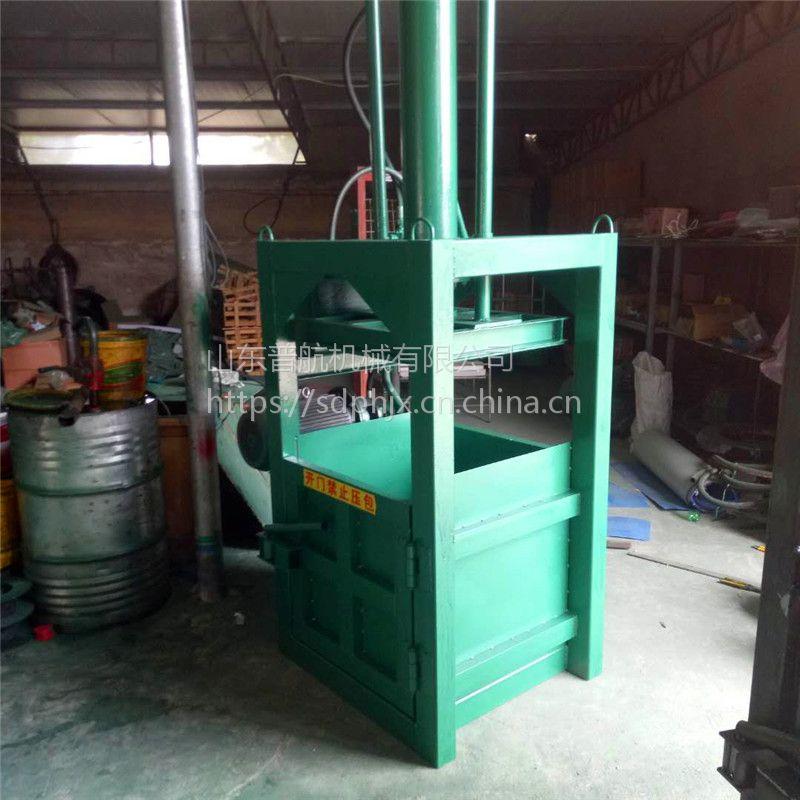 轻薄料打包机厂家 哪里有卖液压挤包机的 佳普航多功能压包打块机价格