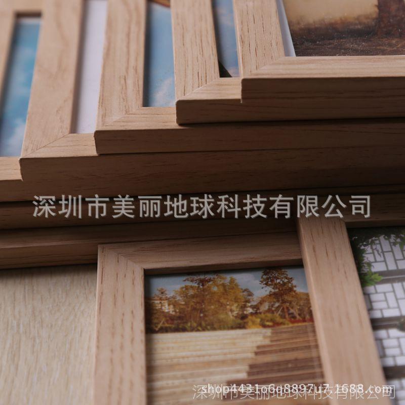影楼批发照片树墙贴公司企业文化办公室装饰墙壁贴纸背景相框贴饰
