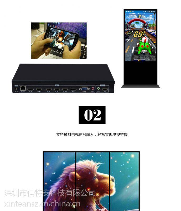 信特安系统安卓手机画面竖屏旋转器90度智文章手机苹果图片